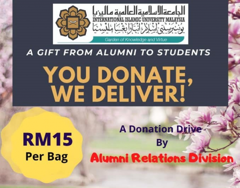 A Gift from Alumni to Students