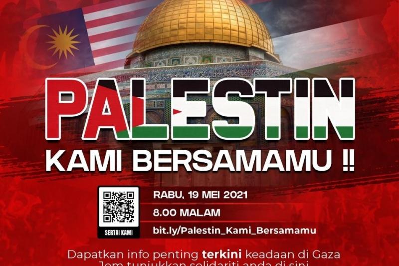 Palestin, Kami Bersamamu