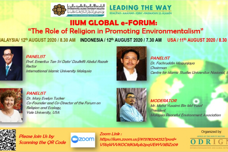 IIUM Global e-Forum;