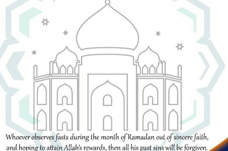 Ramadhan Kareem 1442H