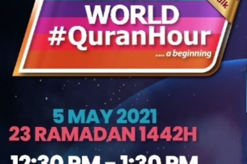 IIUM Alumni World #QuranHour