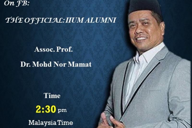 Tazkirah Ramadhan with Alumni…